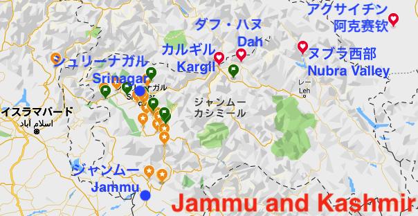 Jammu and Kashmir_f0157870_03355998.png