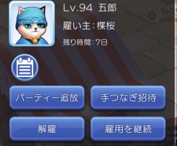 b0403984_02021270.jpg