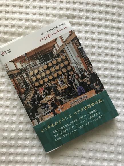 本が届きました!_d0129786_16464525.jpg