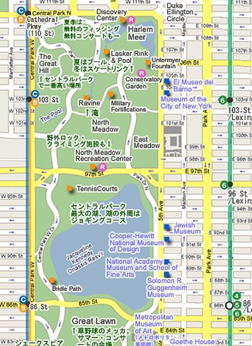 セントラルパークは、入口の立て看板などで情報収集できます_b0007805_05151104.jpg