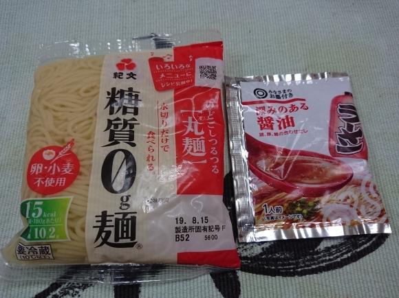 8/7 紀文 糖質0ℊ麺 で ラーメン @自宅_b0042308_11331032.jpg