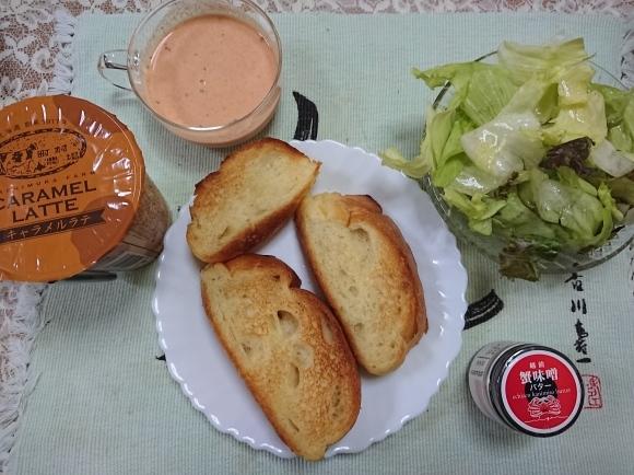8/8 ヤマザキ 塩バターフランスパン with 三玄 越前蟹味噌バター_b0042308_11591706.jpg