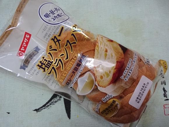 8/8 ヤマザキ 塩バターフランスパン with 三玄 越前蟹味噌バター_b0042308_11591905.jpg
