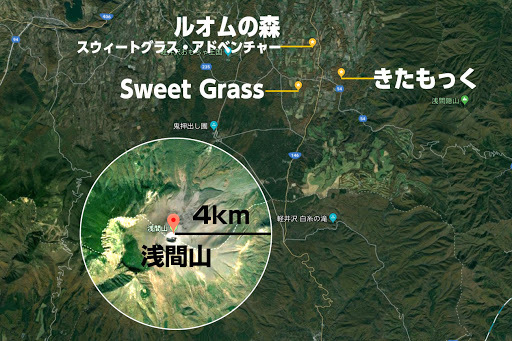 浅間山の動向(2020年6月24日)_b0174425_20015533.jpg