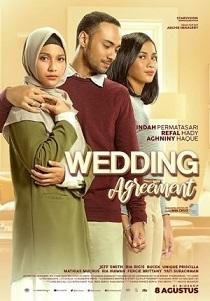 インドネシアの映画:Wedding Agreement  (2019) _a0054926_23345240.jpg