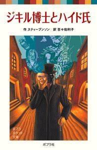 弁護士はネトウヨが主流である現実_f0133526_10191149.jpg