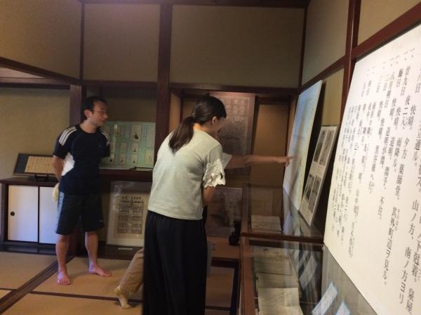 山中小学校の先生方が「芭蕉の館」を視察研修。_f0289632_20531559.jpg