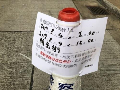 香港取材の感想:その2_b0015356_21335101.jpeg