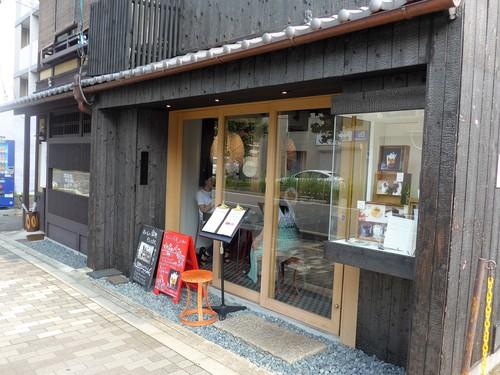 京都・西大路三条「ウサギノネドコ」へ行く。_f0232060_16395822.jpg