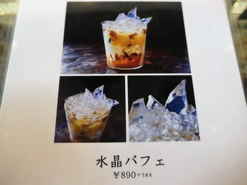 京都・西大路三条「ウサギノネドコ」へ行く。_f0232060_16471824.jpg