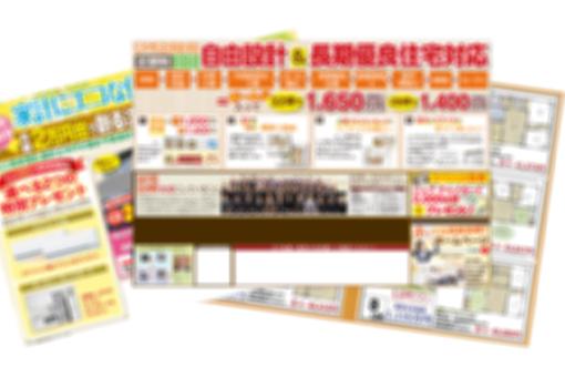 チラシ広告のウソ_f0203164_15214392.jpg