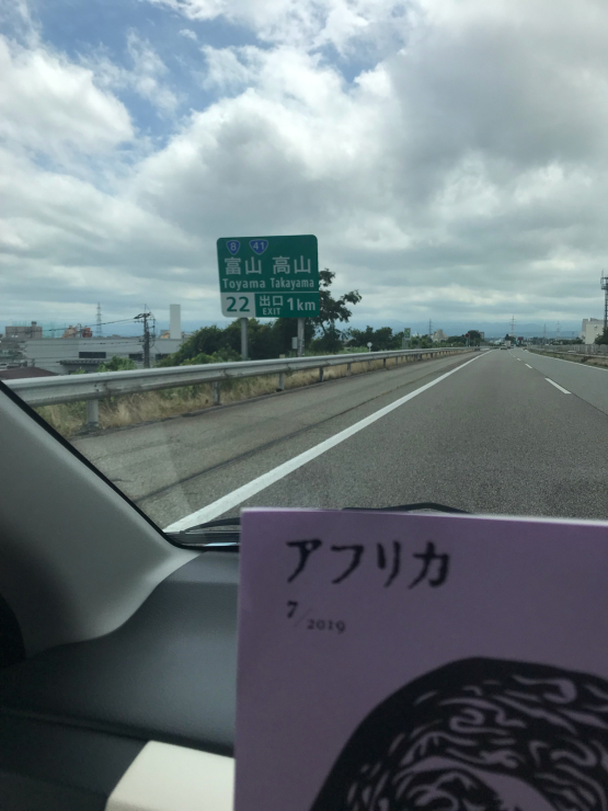 東北へ旅をする 。_b0016168_13062866.jpg