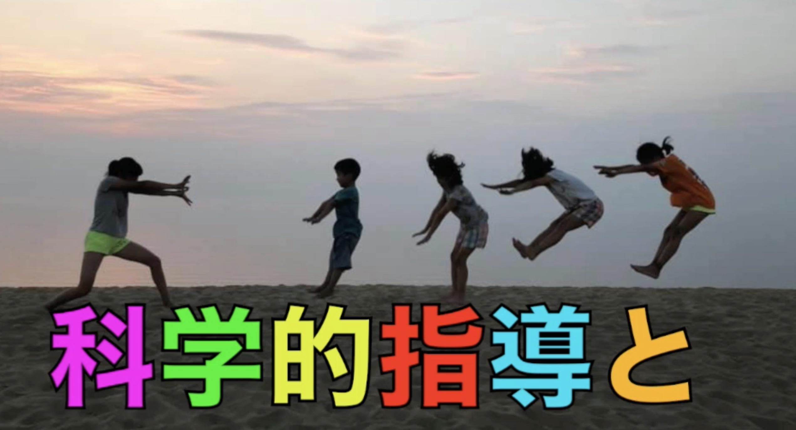 第2949話・・・バレー塾in能生17_c0000970_16205360.jpg