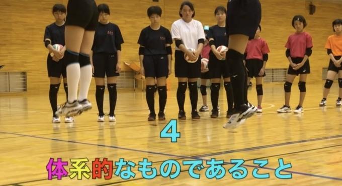 第2949話・・・バレー塾in能生17_c0000970_16264861.jpg