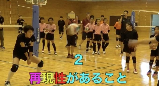 第2949話・・・バレー塾in能生17_c0000970_16270860.jpg