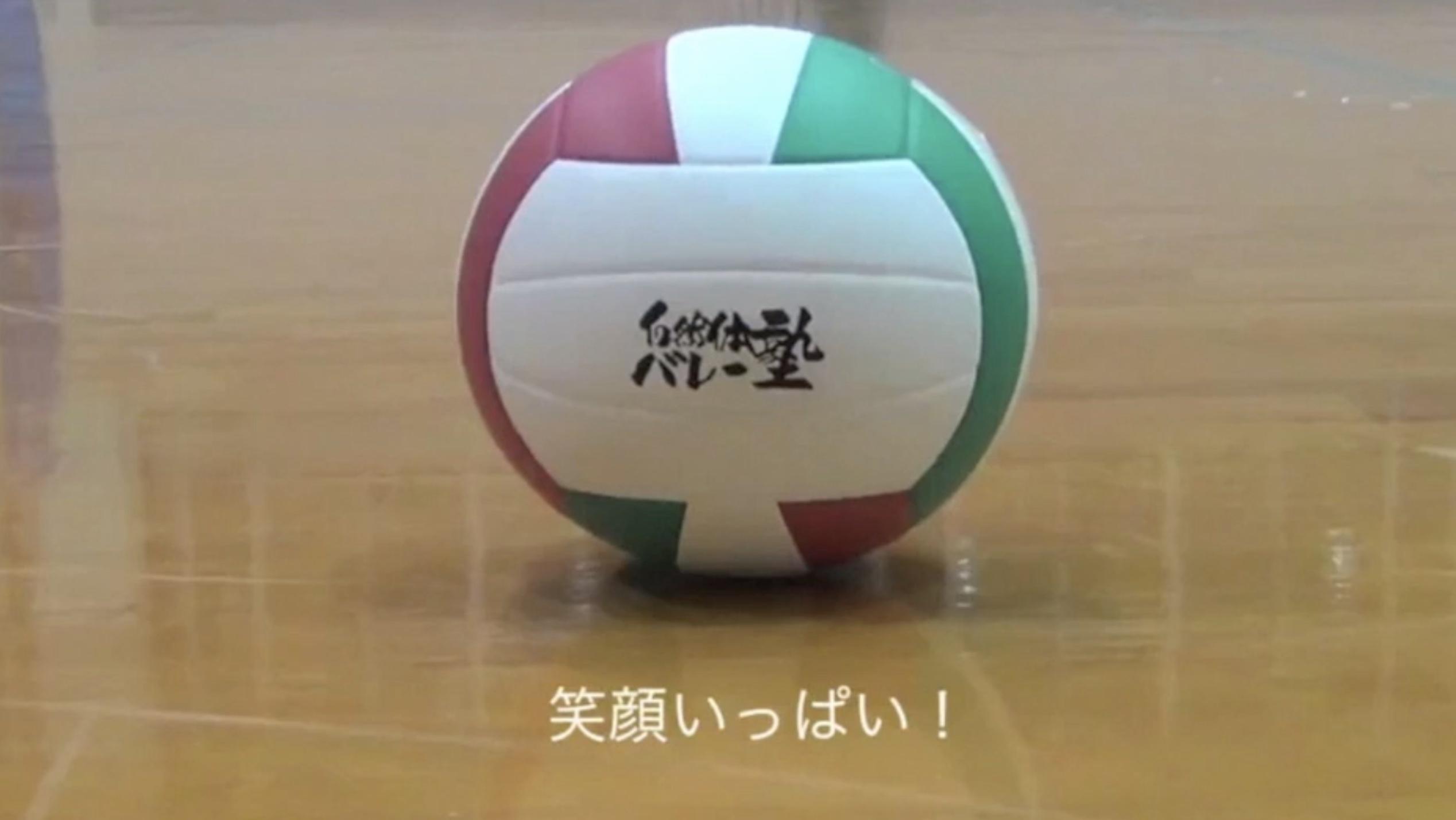 第2949話・・・バレー塾in能生17_c0000970_16295093.jpg