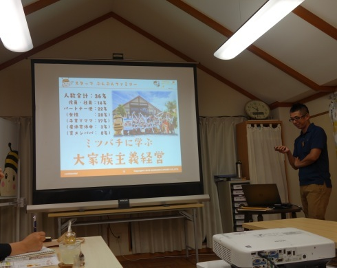 いい会社訪問~長坂養蜂場・松川電氣~_e0190287_14284923.jpg
