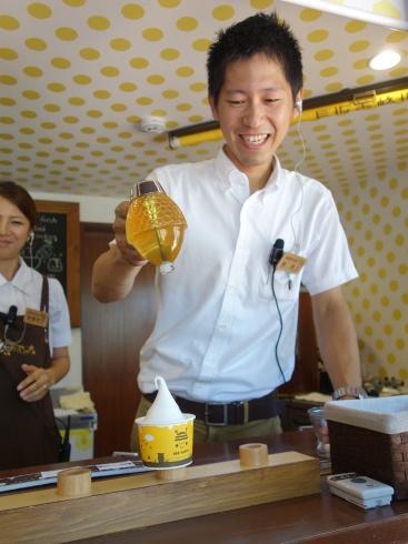 いい会社訪問~長坂養蜂場・松川電氣~_e0190287_20234455.jpg