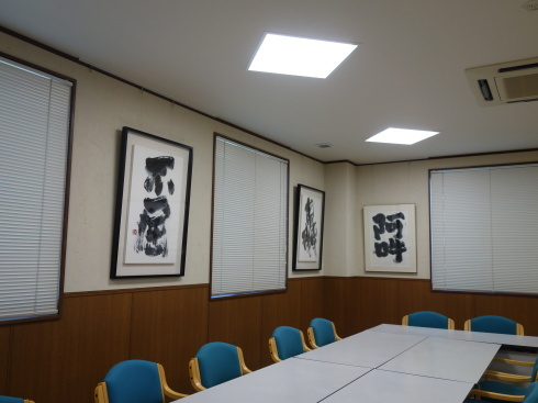 いい会社訪問~長坂養蜂場・松川電氣~_e0190287_20502148.jpg