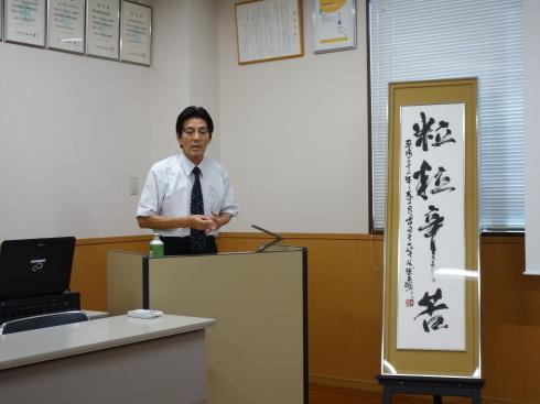 いい会社訪問~長坂養蜂場・松川電氣~_e0190287_21175141.jpg