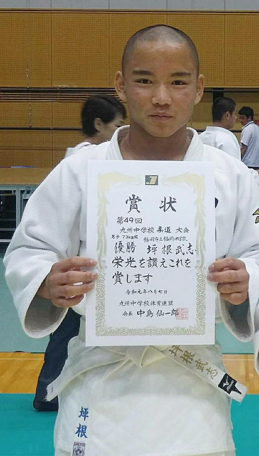 2019 九州中学校柔道大会_b0172494_12314945.jpg
