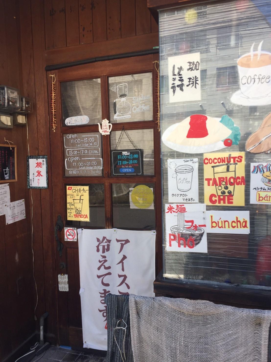 喫茶 1er ぷるみえ (ゴーヤ入りバターライスにアジアンカレーソースココナッツ入り)_e0115904_01552630.jpg