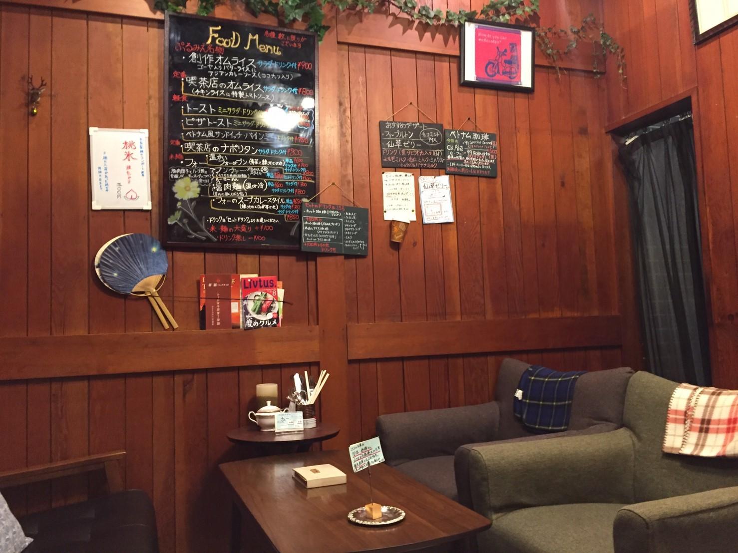 喫茶 1er ぷるみえ (ゴーヤ入りバターライスにアジアンカレーソースココナッツ入り)_e0115904_01564881.jpg