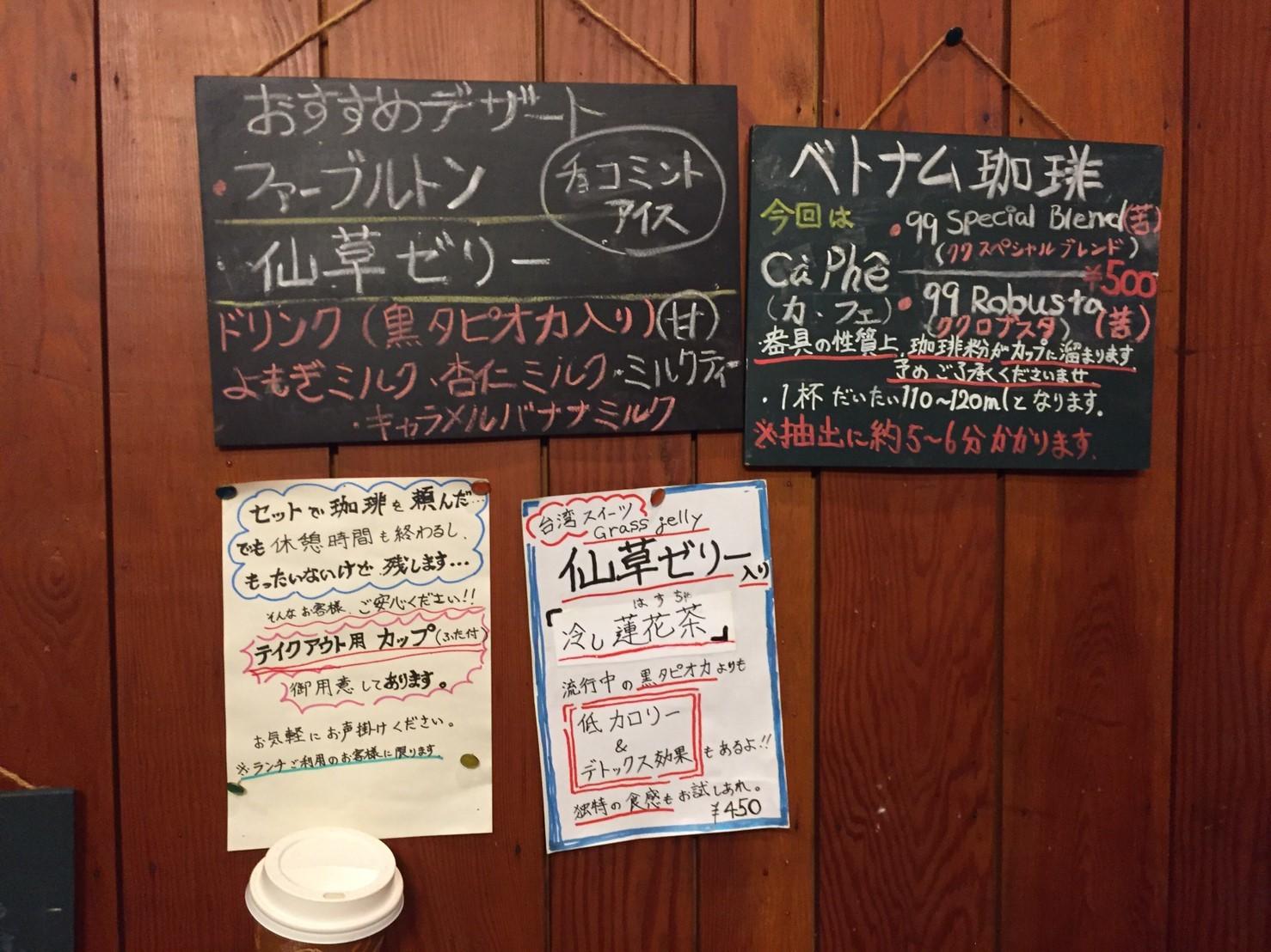 喫茶 1er ぷるみえ (ゴーヤ入りバターライスにアジアンカレーソースココナッツ入り)_e0115904_02134400.jpg