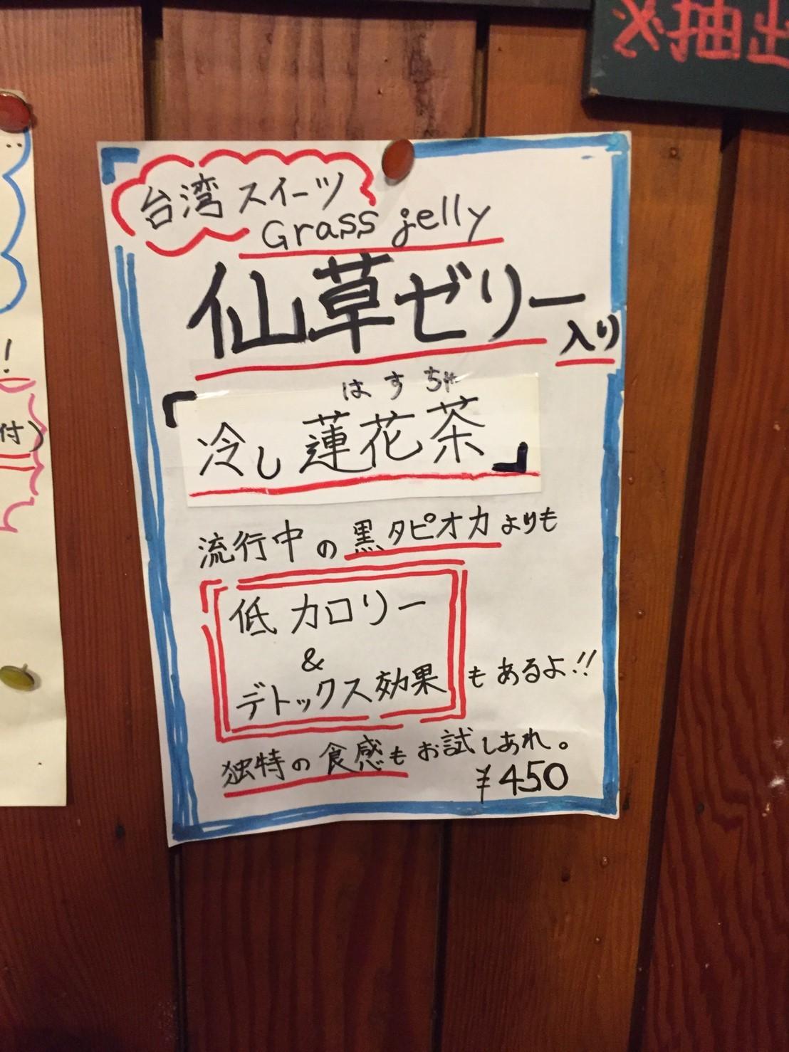喫茶 1er ぷるみえ (ゴーヤ入りバターライスにアジアンカレーソースココナッツ入り)_e0115904_02134444.jpg