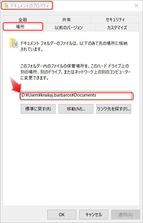 Windows7から10へ移行、C:ドライブの拡張には MiniTool  Partition Wizard は便利_a0056607_20522658.jpg