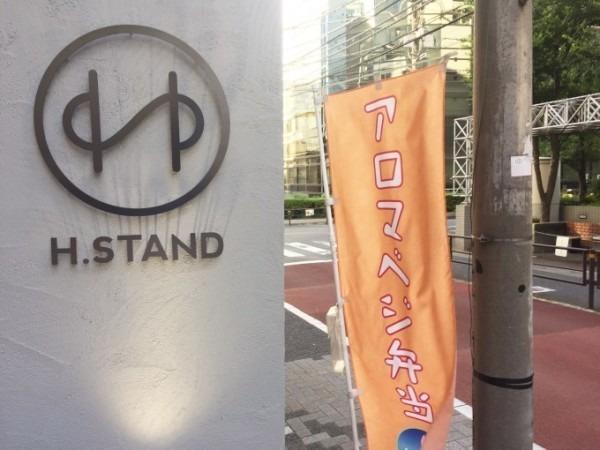 久々の伊藤會は渋谷 前篇 入荷メンズ、レディースサンダル マルタンマルジェラ、ユッタニューマン、エルメス_f0180307_16440817.jpg