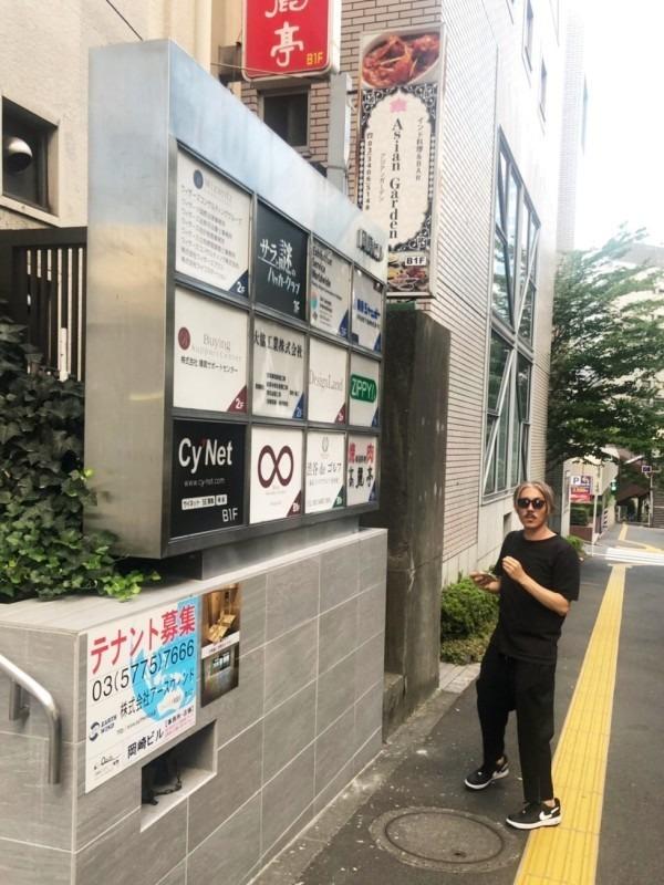 久々の伊藤會は渋谷 前篇 入荷メンズ、レディースサンダル マルタンマルジェラ、ユッタニューマン、エルメス_f0180307_21374140.jpg