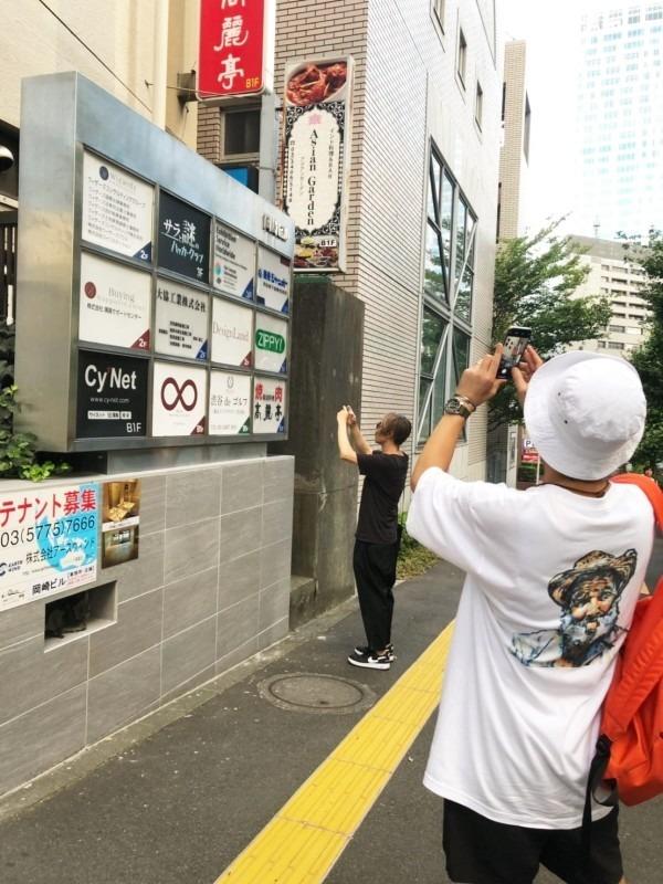 久々の伊藤會は渋谷 前篇 入荷メンズ、レディースサンダル マルタンマルジェラ、ユッタニューマン、エルメス_f0180307_21380365.jpg