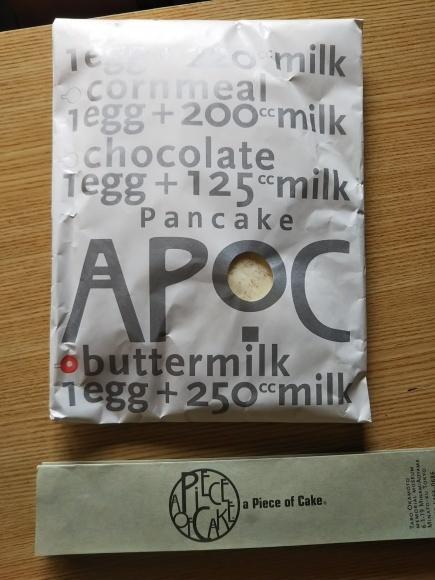 APOCのパンケーキミクス_f0316507_14302118.jpg