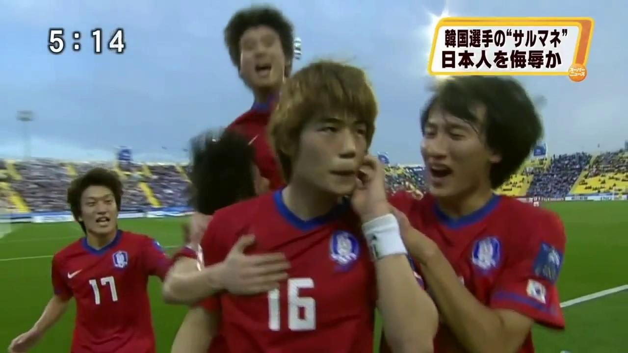 ジョーク一発:ついに韓国の「旭日旗=戦犯旗」の嘘がバレる!→世界が韓国を嫌いだった!?_a0348309_1274446.jpg