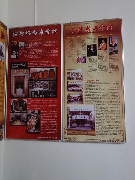 ジョージタウンの華人会館、華人廟_d0360509_13595005.jpg