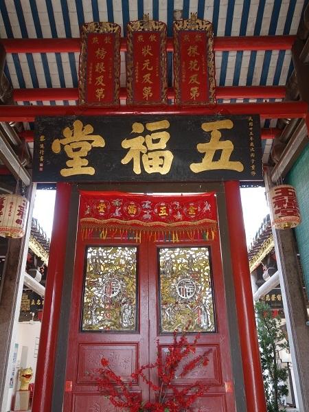 ジョージタウンの華人会館、華人廟_d0360509_14130742.jpg