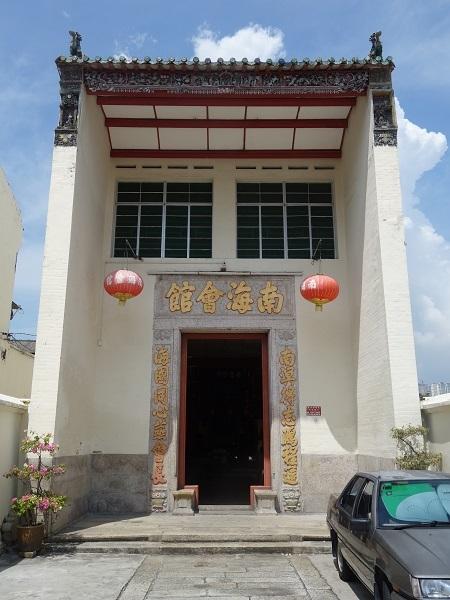 ジョージタウンの華人会館、華人廟_d0360509_14131211.jpg