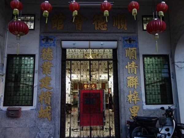 ジョージタウンの華人会館、華人廟_d0360509_14133896.jpg