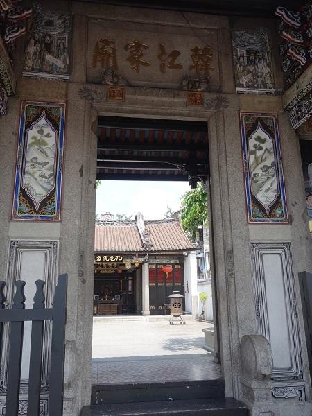 ジョージタウンの華人会館、華人廟_d0360509_14135161.jpg