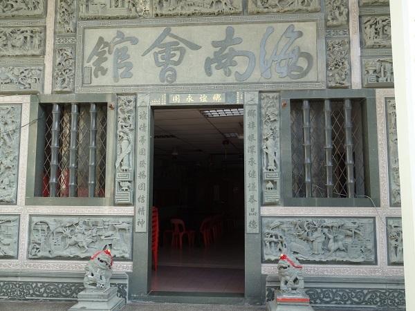 ジョージタウンの華人会館、華人廟_d0360509_14143973.jpg