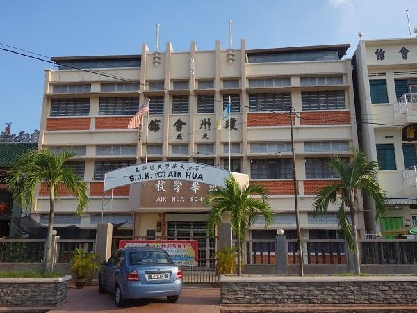 ジョージタウンの華人会館、華人廟_d0360509_14145244.jpg