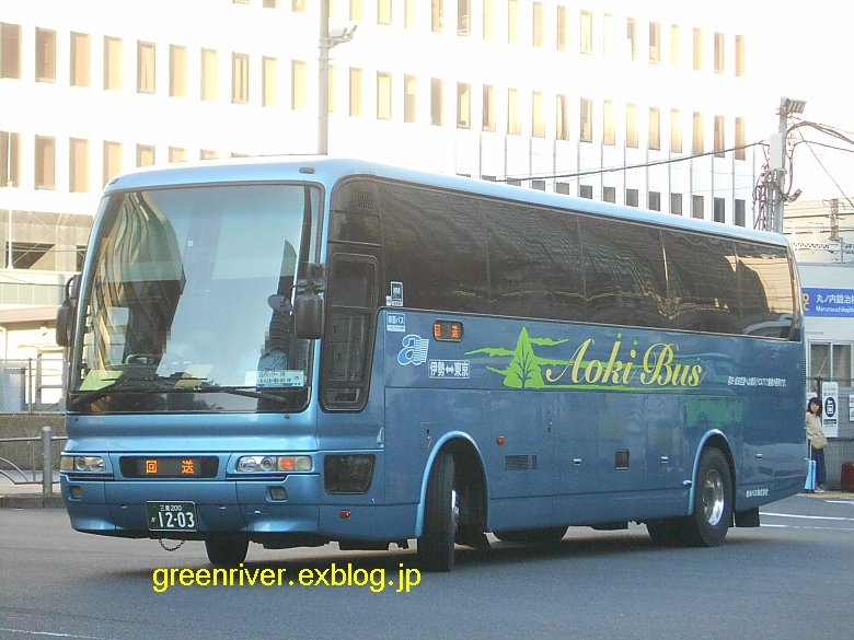 青木バス 1203_e0004218_2172249.jpg