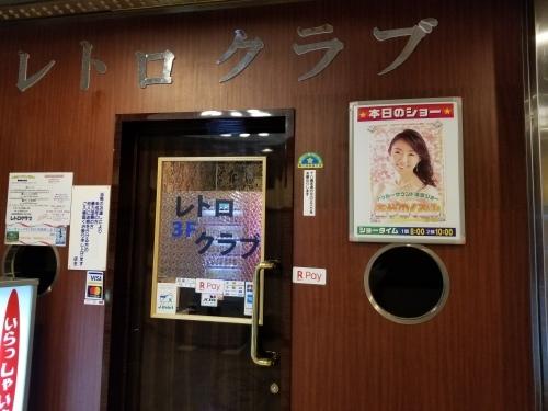 9日川口レトロクラブにて♪_f0165126_23110985.jpg