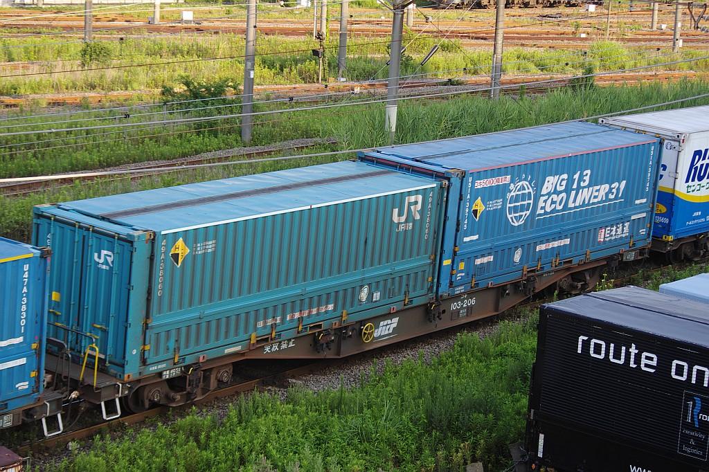 8/3東京貨物ターミナルにてSGS60レのコキとコンテナ_f0203926_225031.jpg
