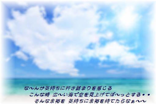 b0166327_07160743.jpg