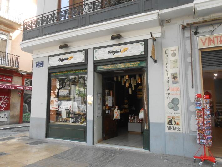 バレンシアで料理する 9)バレンシアで最後の一日。晩餐_a0095931_11371560.jpg