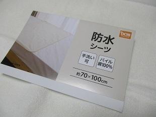 b0320131_13505432.jpg
