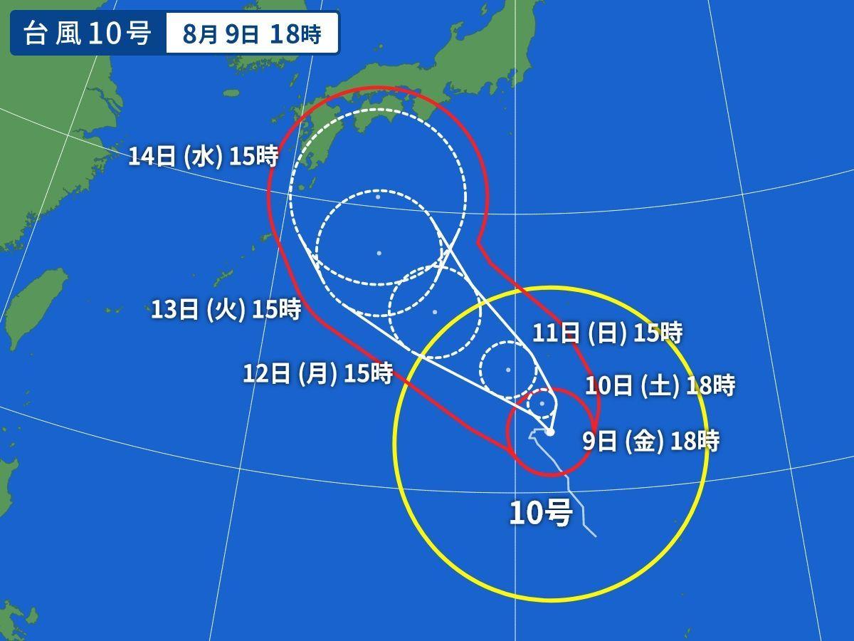 台風対策は?ですやん!_f0056935_19242403.jpg