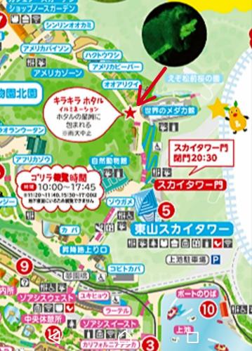 東山動植物園ナイトズー2019 初日!_f0373339_15523027.png